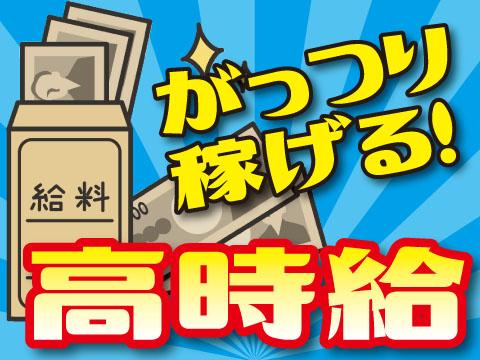 Main image  bcydhlxy4h34yiy