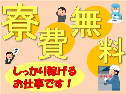 Main image 1s4ipr9iiqomqg1t